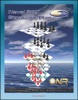 Office Of Naval Research Naval Science & Technology (S&T) Strategic Plan: Tomorrow's Technologies For Our Warfighters Across All Domains - Military Research, Unmanned Systems, Expeditionary Warfare