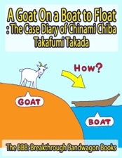 a goat on a boat to float by takafumi takada on ibooks