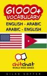 61000 English - Arabic Arabic - English Vocabulary