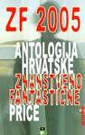 ZF 2005