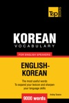Korean Vocabulary For English Speakers 9000 Words