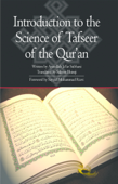 Introduction to the Science of Tafseer of the Quran