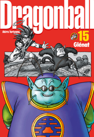 Dragon Ball Perfect Edition Tome 15