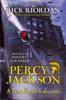 Percy Jackson e a batalha do labirinto