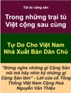 Trong Nhng Tri T Vit Cng Sau Cng