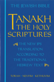 JPS TANAKH: The Holy Scriptures (blue) Book Cover