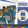 Eton Institute - Lebanese Onboard ilustración