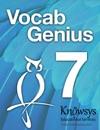 Knowsys Vocab Genius 7