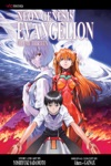 Neon Genesis Evangelion Vol 13