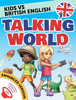 Innovative Language Learning, LLC - Learn English: Kids vs English: Talking World (Enhanced Version) artwork