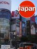 Josias Geoffroy & Oak House - Oak House : Welcome to Japan  artwork