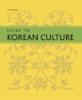 Korean Culture and Information Service - Guide to Korean Culture artwork