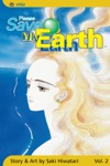 Please Save My Earth Vol 2