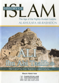 Ali Ibn Abi Ta'alib (May Allah be pleased with him) Book Cover