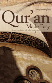 Quran Made Easy book