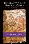 Hellenistic And Biblical Greek