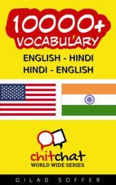 10000+ English - Hindi Filipino - English Vocabulary