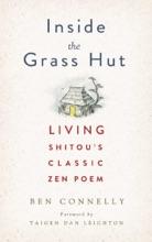 Inside The Grass Hut