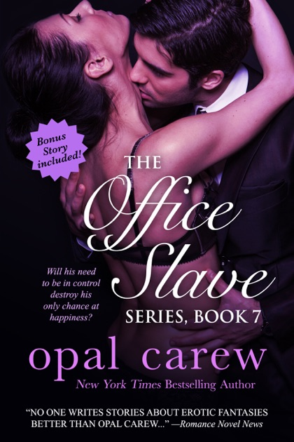 That erotic office romance story