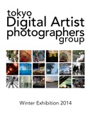 Tokyo Digital Artists Photographers Group