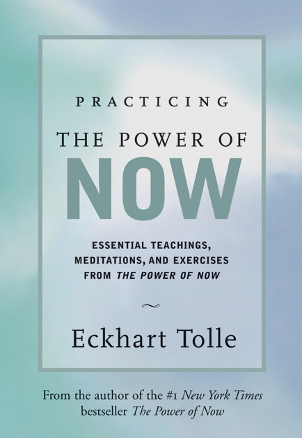 practicing all the capability connected with now e book review