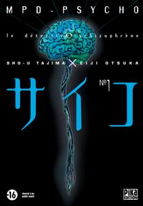MPD Psycho T01 La couverture du livre martien