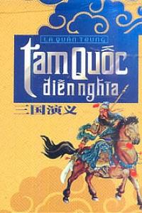 Tam Quốc Diễn Nghĩa Book Cover