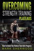 Mark Sherwood - Overcoming Strength Training Plateaus г'ўгѓјгѓ€гѓЇгѓјг'Ї