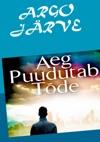 AEG PUUDUTAB TDE
