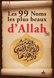 99 Noms les plus beaux d'Allah