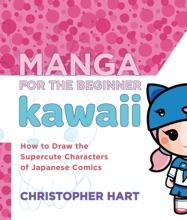 Manga For The Beginner Kawaii