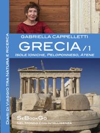 Grecia / 1