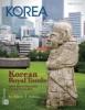 KOREA Magazine August 2014