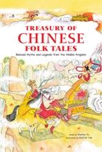 Treasury Of Chinese Folk Tales