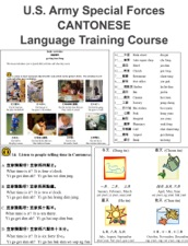 U S  Army Special Forces CANTONESE Language Training Course by United  States Special Operations Command on Apple Books