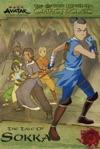 The Earth Kingdom Chronicles The Tale Of Sokka Avatar The Last Airbender