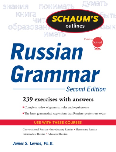 James Levine - Schaum's Outline of Russian Grammar, Second Edition