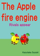 The Apple Fire Engine  Rivals Appear