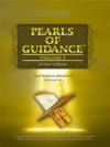 Pearls Of Guidance - In View Of Quran Volume 2