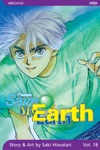Please Save My Earth Vol 18
