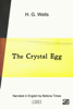 H.G. Wells - The Crystal Egg (With Audio) ilustración