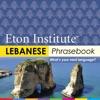Lebanese Phrasebook
