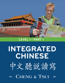 Integrated Chinese Level 1 Part 1 Traditional Enhanced eBook