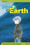 Please Save My Earth Vol 4