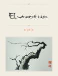 El manuscrito zen