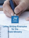 Letter Writing Examples For The Ministry