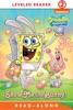 Show Me The Bunny (2016 Edition) (SpongeBob SquarePants)