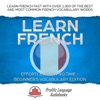 Learn French Effortlessly In No Time  Beginners Vocabulary Edition Learn French FAST With Over 1000 Of The Best And Most Common French Vocabulary Words