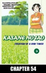 KASANE NO TAO Chapter 54