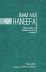 Imam Abu Haneefa